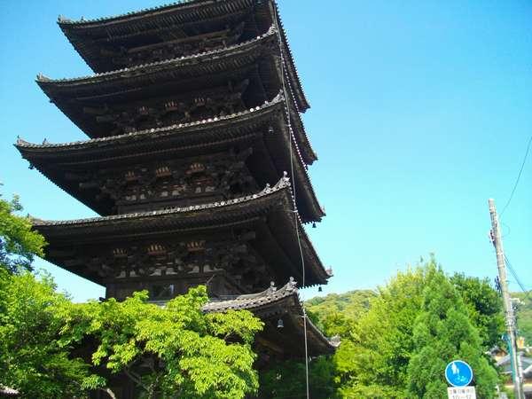 【直前割】〜お得にぶらり京都旅Saプラン〜1泊朝食付