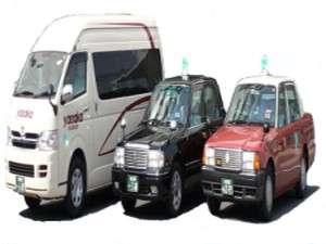 親子で京都のんびり旅〜ありがとうの気持ちを伝えよう〜観光タクシー3時間付プラン/朝付