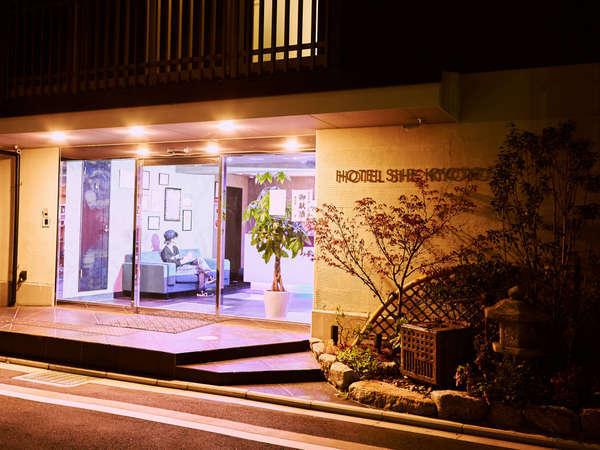 HOTEL SHE,KYOTOの外観