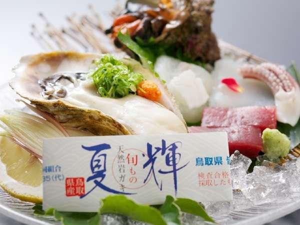 夏の地魚と鳥取県産の岩ガキ。山陰の初夏の味覚です♪