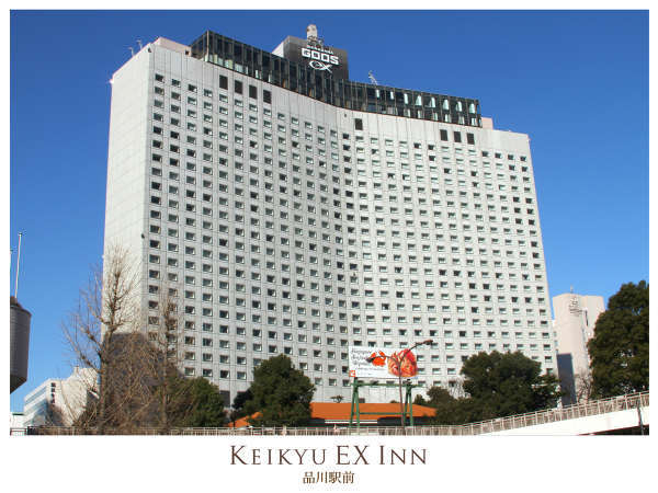 Keikyu EX Inn Shinagawa