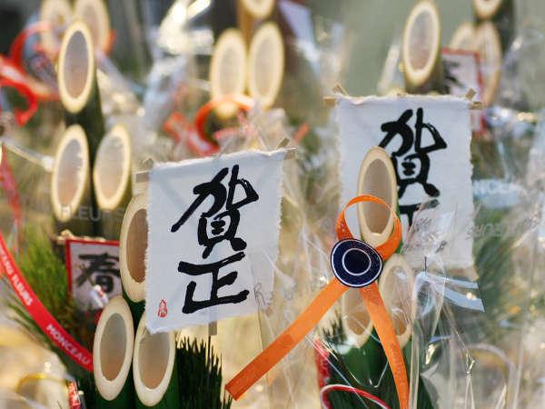 【12/29~1/3限定】小川屋の年末年始プラン★特別料理でおもてなし《個室食》