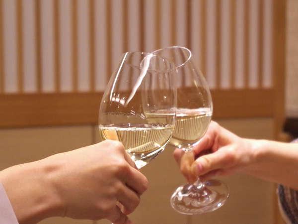 《記念日》お部屋で乾杯!結婚祝いやお誕生日祝いに貸切風呂無料&乾杯ワイン(七栗)