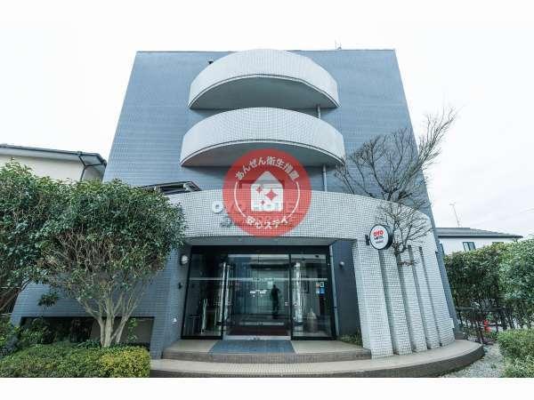 OYOホテル ドレイク 小田原鴨宮の写真その1