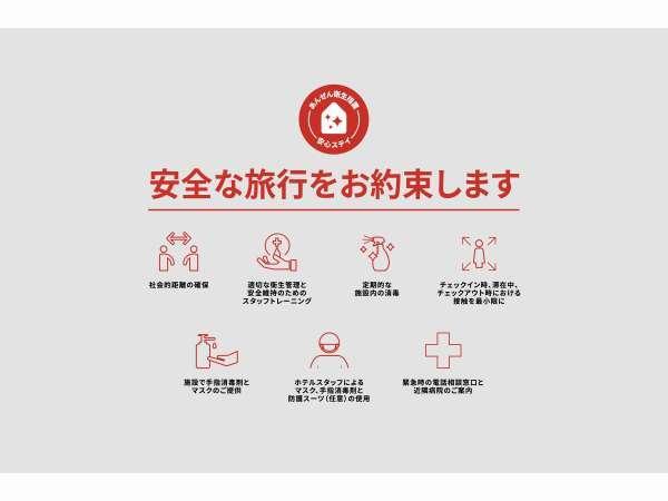 OYOホテル ドレイク 小田原鴨宮の写真その3