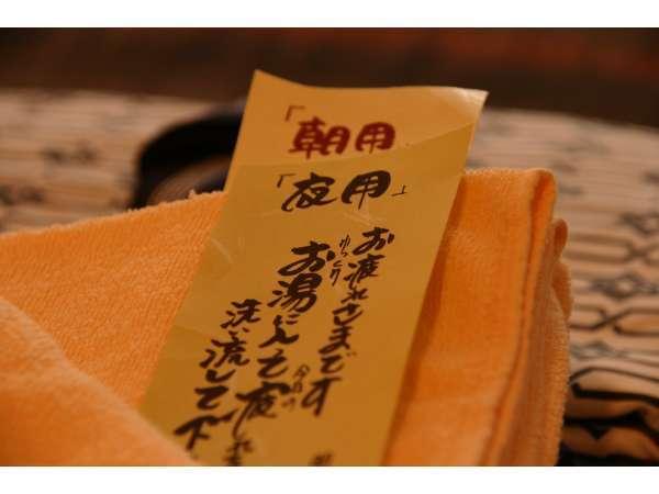 岡山空港より最短の宿!ビジネスパック朝食付●岡山空港より5分●市内より25分●岡山ICより15分●温泉
