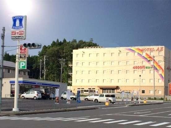 HOTEL AZ 佐賀伊万里店