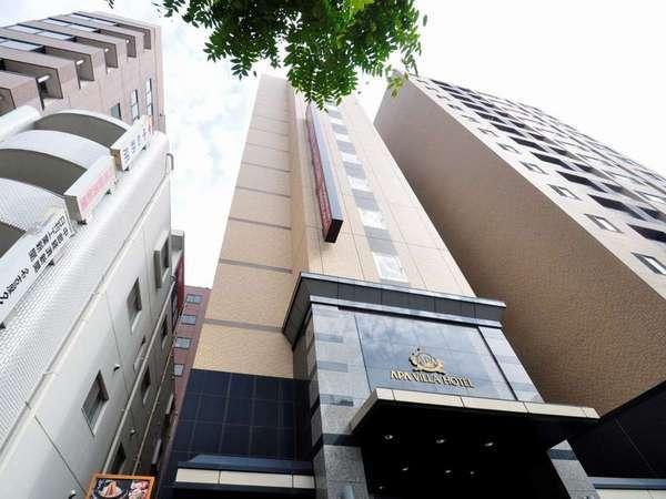 APA Villa Hotel Nagoya Marunouchi Ekimae