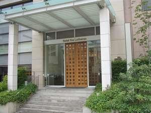 谷町・大阪城公園の格安ホテル ホテル・ザ・ルーテル
