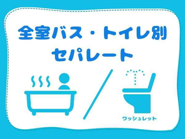 日本橋クリスタルホテルIIの写真その5