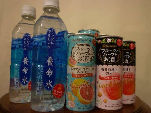 【体にきく】長野発☆養命酒製造のカクテル&養命水☆朝食付