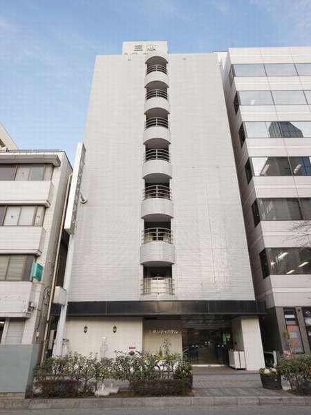 三恵シティホテル千葉の外観