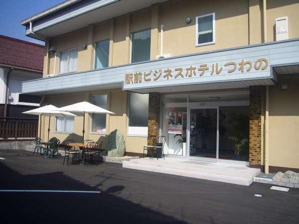 駅前ビジネスホテルつわのの外観