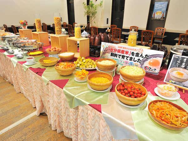 【12月タイムセール】じゃらん限定!朝食付きプラン