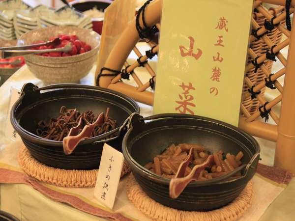 ■朝食バイキング/蔵王の山菜  ※一例
