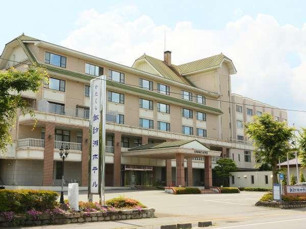 【かたくら諏訪湖ホテル】大正からの老舗ホテルでございます。