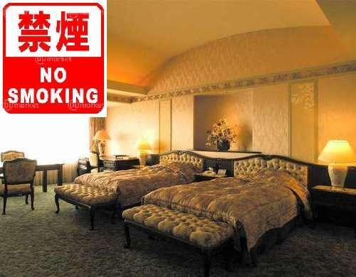 """【基本プラン】""""洋室ツイン""""指定■常磐ホテル[1泊2食付ベーシック]"""