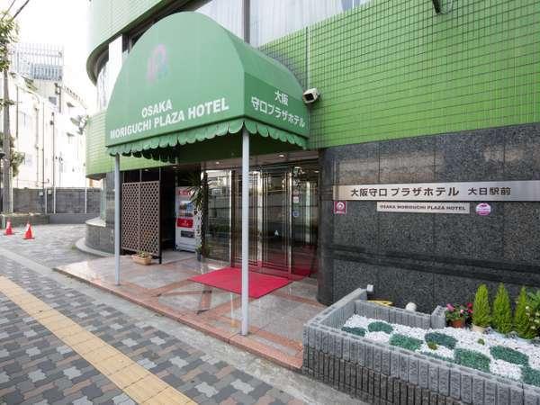 大阪守口プラザホテル大日駅前の写真その2
