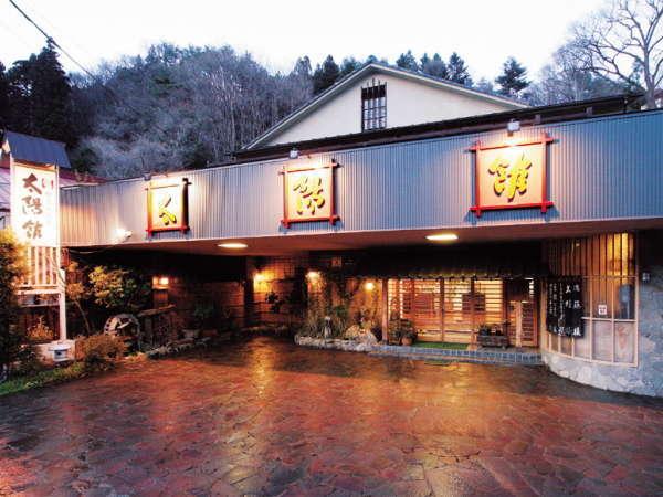 檜香る貸切露天風呂 湯宿温泉 太陽館の外観