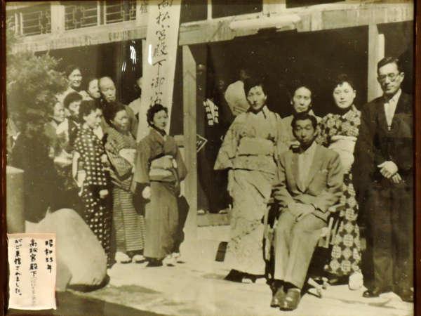 *館内/昭和35年、高松宮殿下がご来館され、当館貸切風呂「幸の湯」は高松宮殿下が御命名されました。