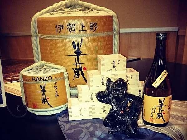 お得な特典【触れて・見て・味わって】伊賀の地酒利き酒セット付!大人の休日プラン
