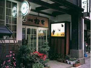 旅館 松本