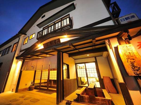 遠刈田温泉の中心に佇む全11室の宿。