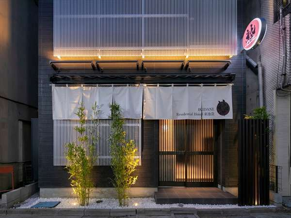 IKIDANE Residential Hotel 東池袋