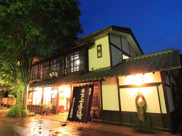 梅田屋旅館