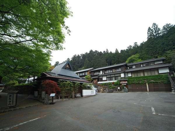 大原温泉 湯元のお宿 民宿大原山荘