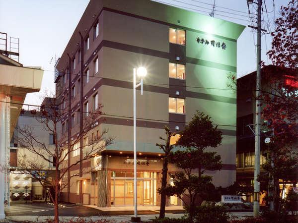 ホテル可以登の外観