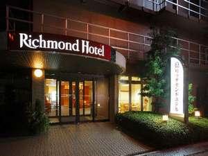 東大阪・八尾の格安ホテル リッチモンドホテル東大阪