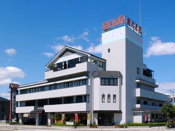 赤穂温泉 鹿久居荘(かくいそう) 赤穂店