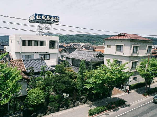 松風荘旅館の外観