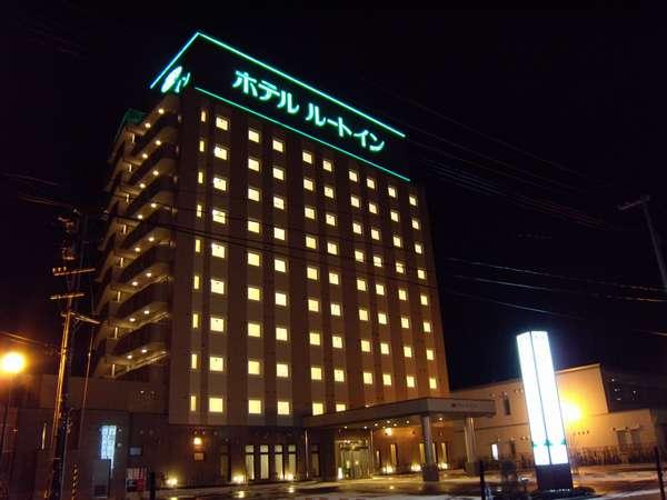 ホテルルートイン鶴岡駅前の外観