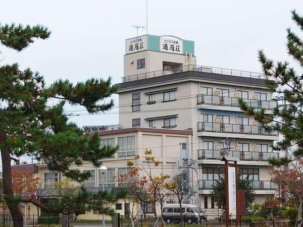 ビジネス旅館 過雁荘の外観