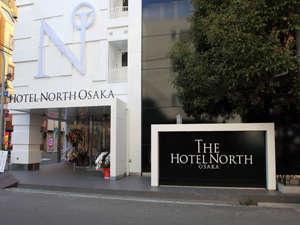 ザ・ホテルノース大阪