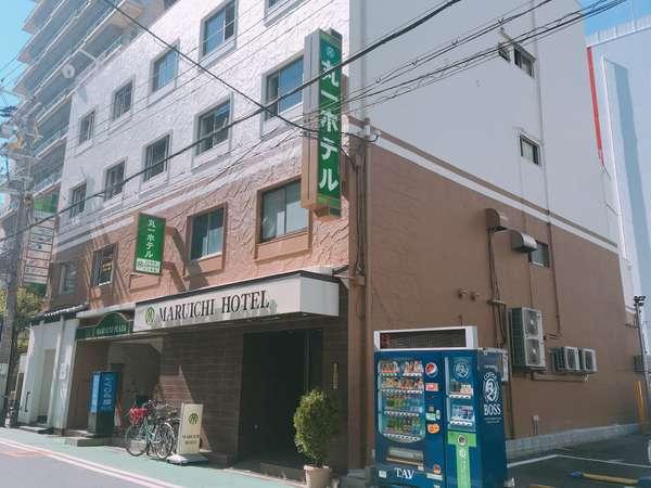 丸一ホテル