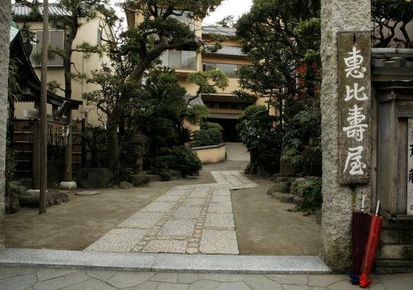 湘南江の島 御料理旅館 恵比寿屋の外観
