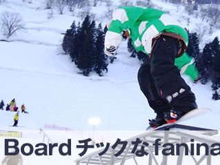 【湯沢高原・布場スキー場】1日リフト券 引換券付プラン☆スノーシーズン到来!スキースノボ温泉も楽しも!