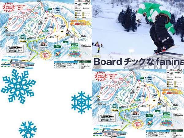 【超得】≪人気のGALA湯沢スキー場≫リフト1日券 引き換え券付プラン!お疲れは双葉の湯巡りで癒しましょ