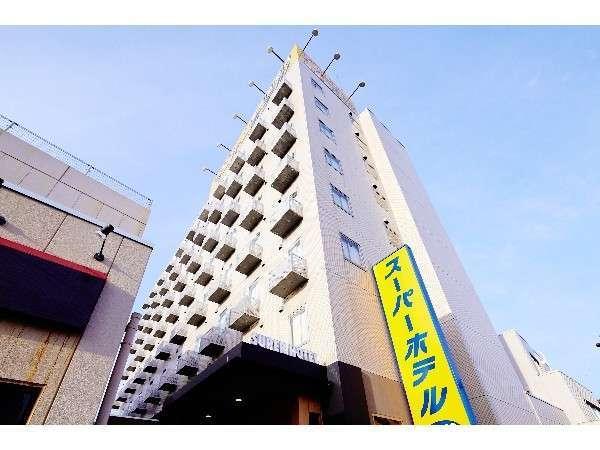 スーパーホテル山口湯田温泉の外観