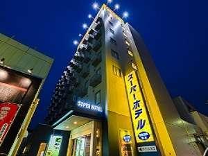 スーパーホテル山口湯田温泉 天然温泉「亀乃湯」