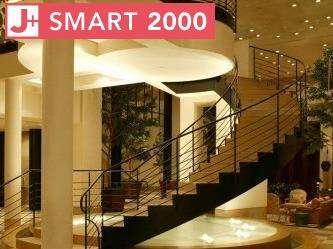 【J-SMART 2000】素泊り/1泊につきJALのマイルが2000マイルたまります!