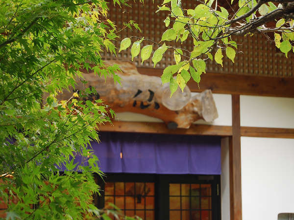 旅館神仙の外観