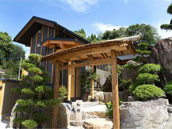 『離れ』神呂木の庄〜和樂〜 神秘的な雰囲気と贅沢な空間を演出するプライベートルーム
