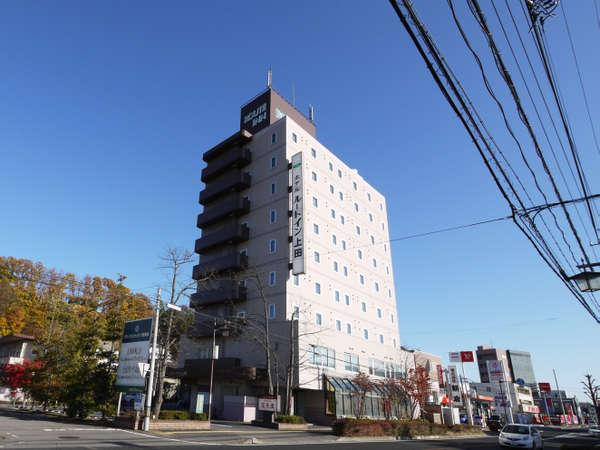 ホテルルートイン上田‐国道18号‐
