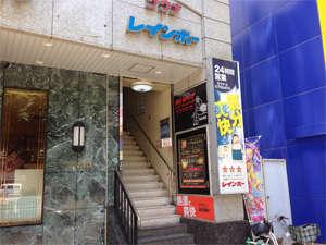 カプセルホテル レインボー総武線・市川・本八幡店の画像