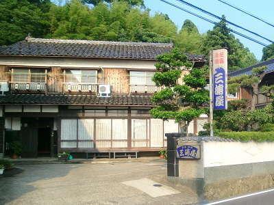 民宿旅館 三浦屋の外観