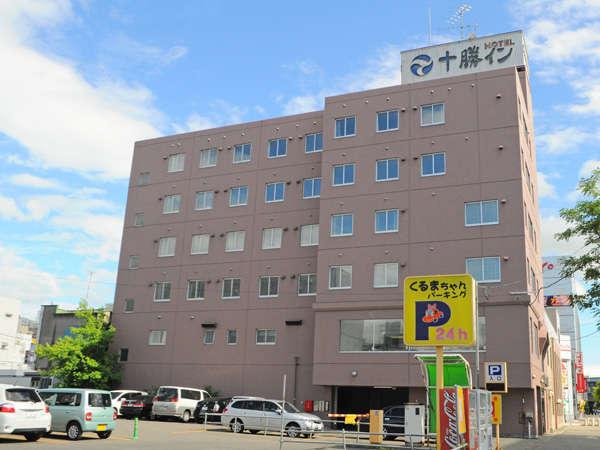 ホテル十勝インの外観